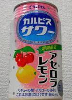 カルピスサワーアセロラレモン