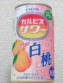 カルピスサワー 白桃