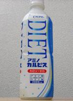 dietaminocalpis.jpg