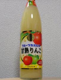 フルーツカルピス 甘熟りんご