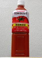 kagome_tomatojuice.jpg