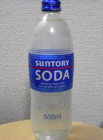 SUNTORY SODA