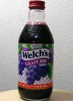 welch_grape.jpg
