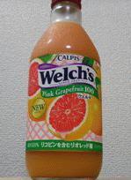 welch_grapefruit.jpg