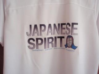 08年 8月 Tシャツ 003s