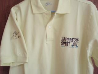 08年 8月 Tシャツ 004s