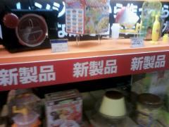 pc_hirame117882.jpg