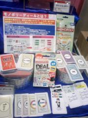 pc_hirame117883b.jpg