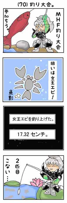 20080818-701