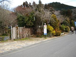kibanasetubunsou120219-202