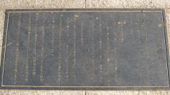 minuma120104-102