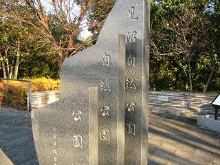 minuma120104-202
