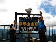 yokoteyama110918-226