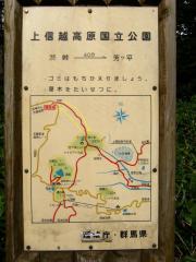 yoshigadaira110918-102