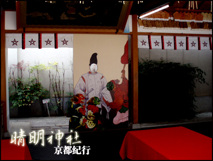 kyoto-15.jpg