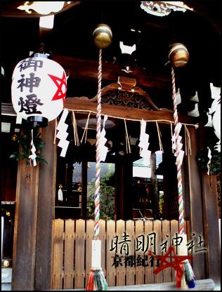 kyoto-16.jpg
