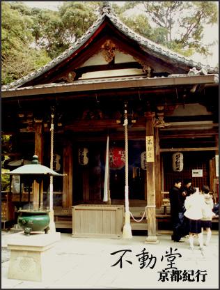 kyoto-8.jpg
