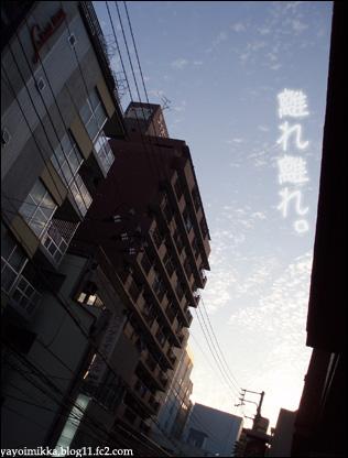vankoku-1.jpg