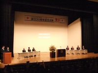 北松YEG30周年 -1(12)