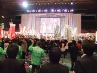 平成22年度全国大会・宮城 (150)