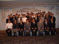 長崎県商工会議所青年部連合会 木下雅博会長公式訪問例会