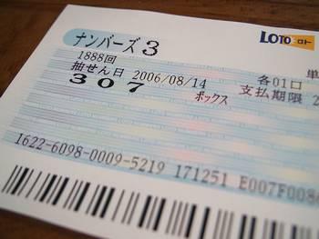 20060816212711.jpg