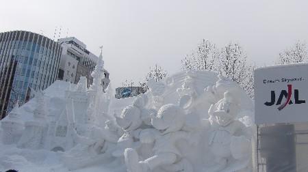 ただの雪像だろっ!
