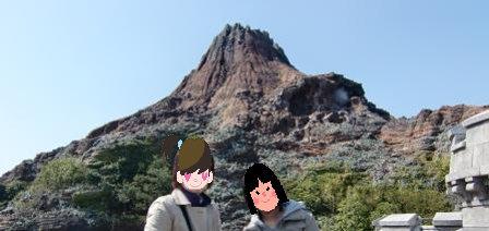 火山の噴火口