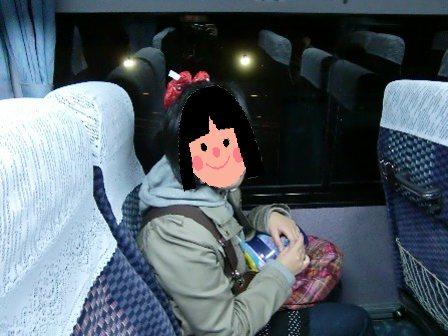 マジカルファンタジー号