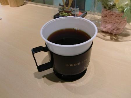 太夢(たいむ)ブレンドコーヒー
