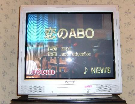 2009年4月29日リリース 「NEWS」11thシングル♪
