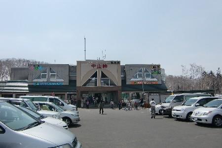 道の駅 望洋中山