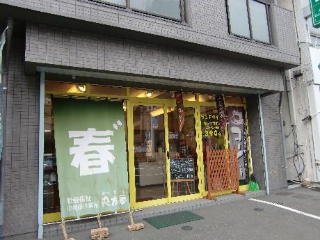 カレーとコーヒーを提供する喫茶店