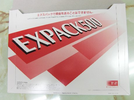 EXPACK 500
