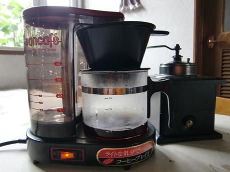モーニングコーヒーは、グァテマラ。