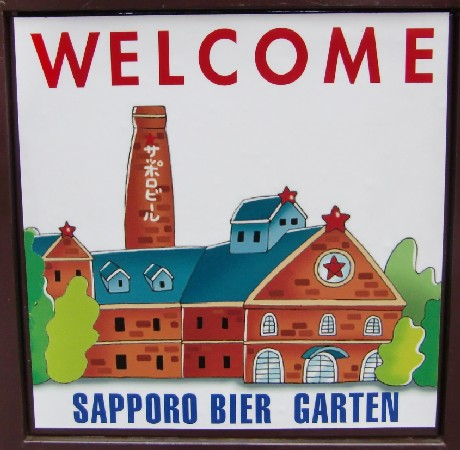 WELCOME♪
