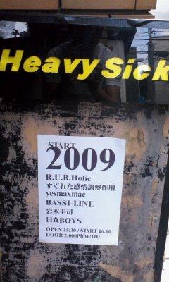 5_20090804022921.jpg