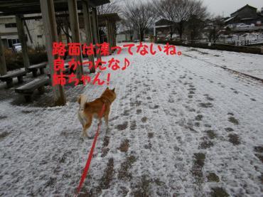 ・代・・托シ偵・・胆convert_20090112194940