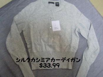 ・抵シ薙・・胆convert_20090203133743