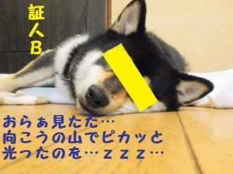 ・包シ撰シ神convert_20090505215600