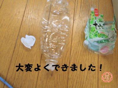 ・暦シ難シ廟convert_20090703231206