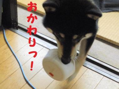 ・暦シ托シ費シ神convert_20090714235710
