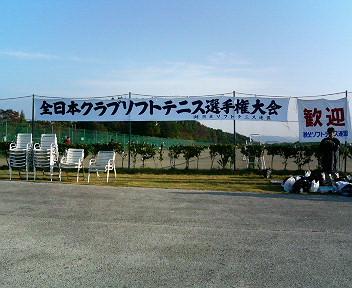20051105073604
