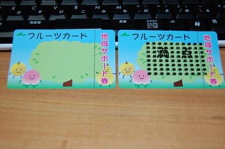 DSC_6178blog.jpg