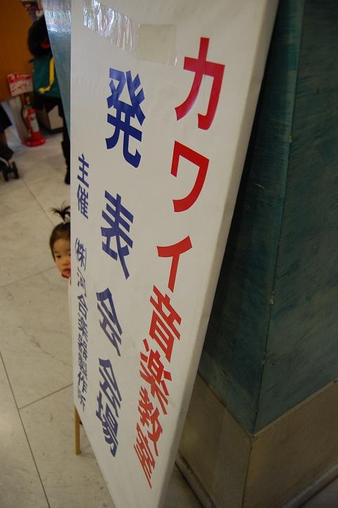 d7722blog.jpg