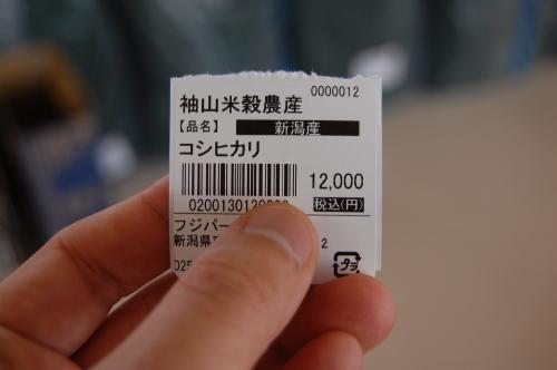 d7888blog.jpg