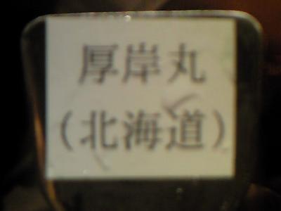 20080912092729