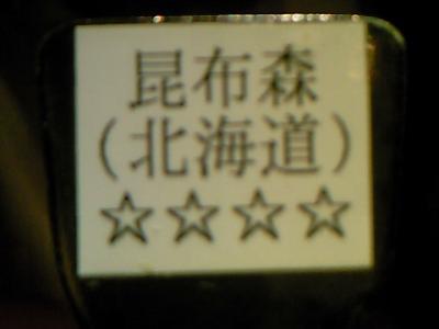 20080912092736