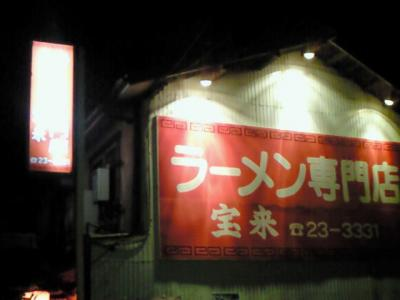 20080922154936
