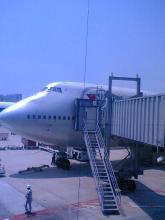 ameplane1.jpg